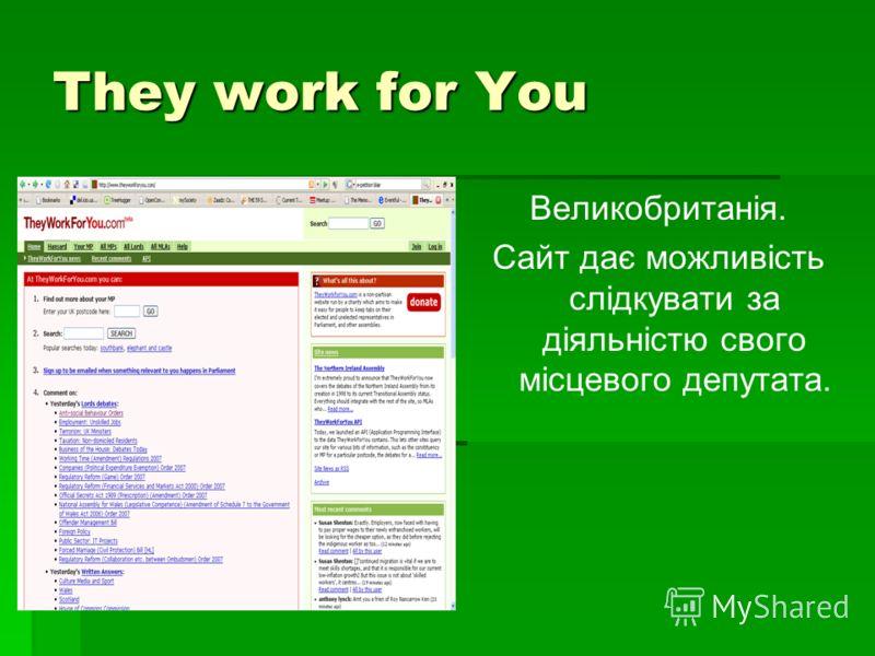 They work for You Великобританія. Сайт дає можливість слідкувати за діяльністю свого місцевого депутата.