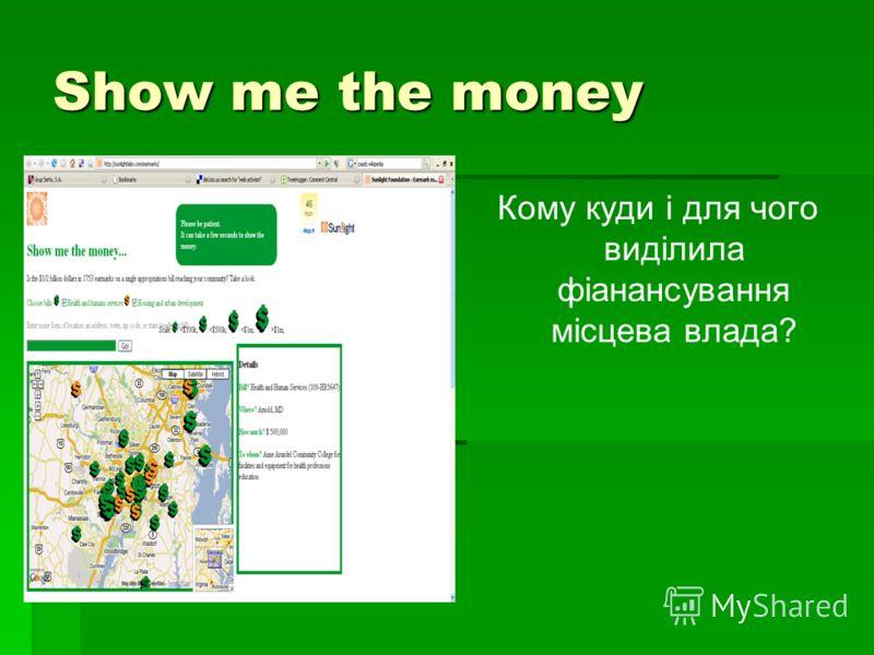 Show me the money Кому куди і для чого виділила фіанансування місцева влада?