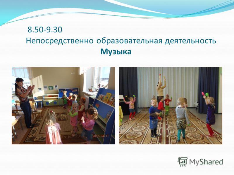 8.50-9.30 Непосредственно образовательная деятельность Музыка