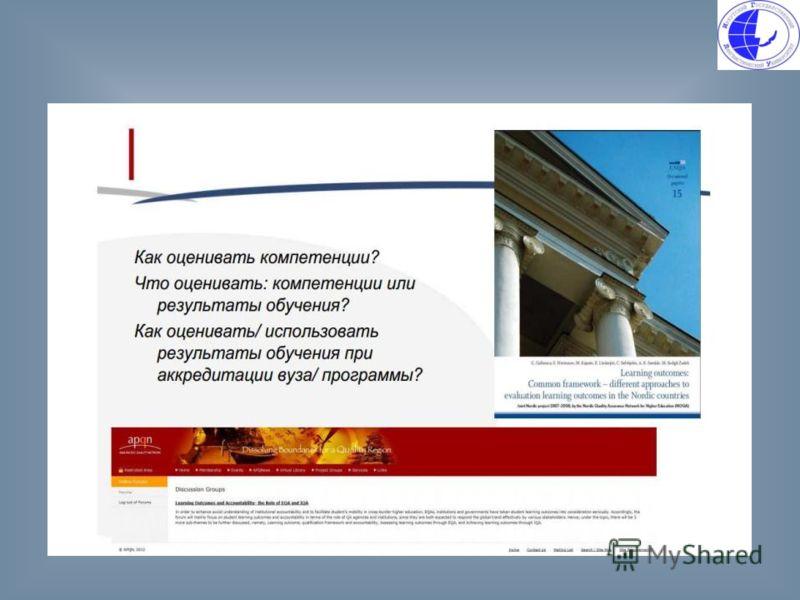 Статьи коллектива центра на сайтах:.