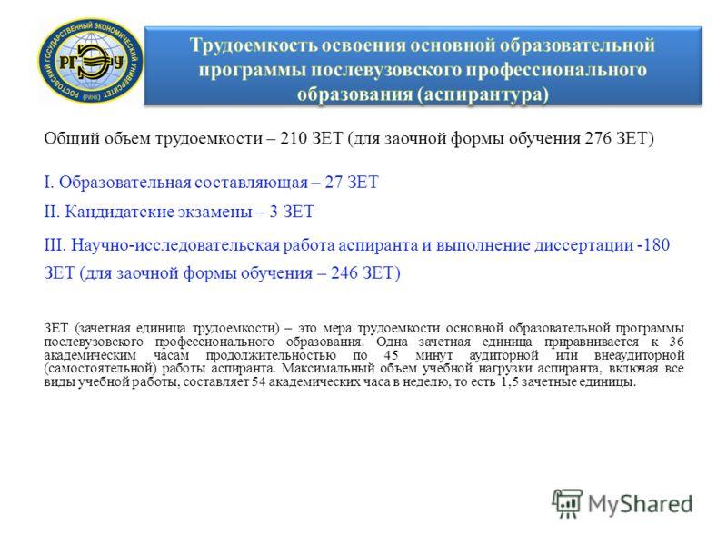 авторефераты диссертаций казахстан