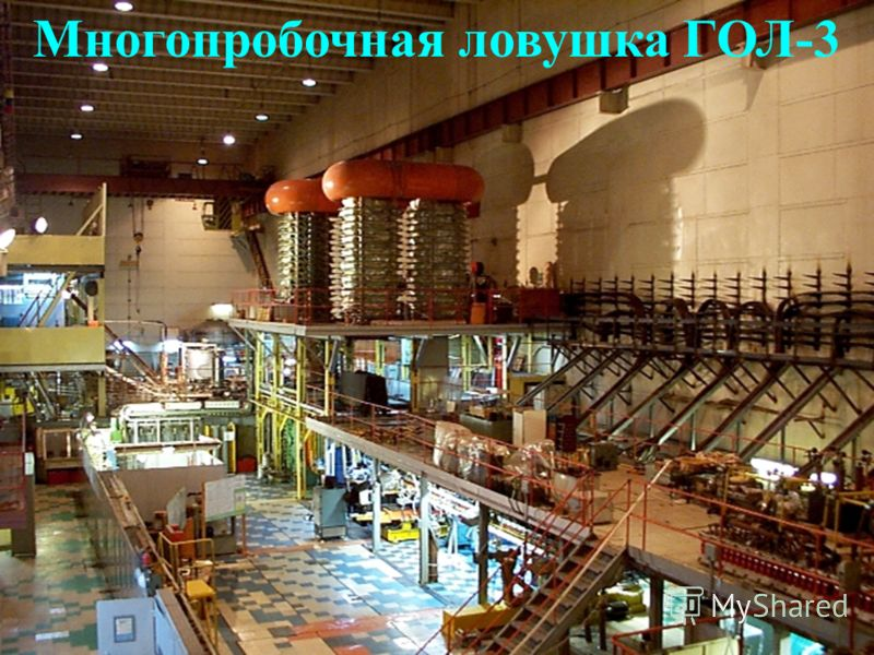 КМУ 2006 Многопробочная ловушка ГОЛ-3