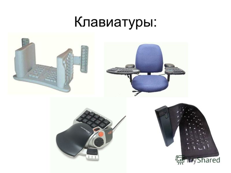 Драйвера Клавиатуры Datamax