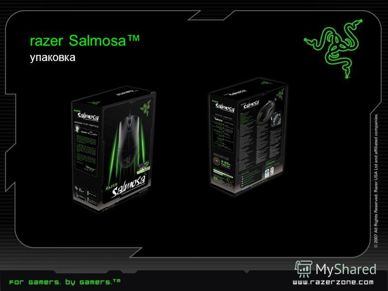 упаковка razer Salmosa