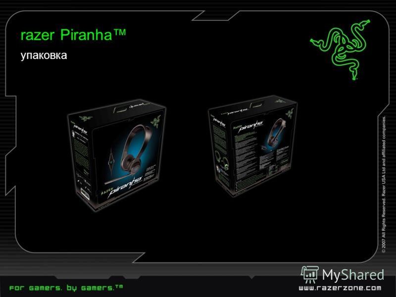 razer Piranha упаковка