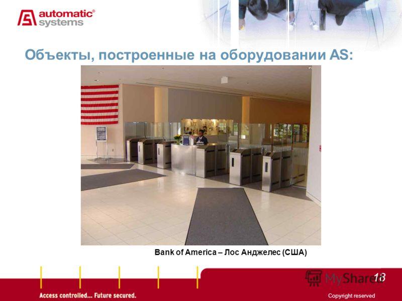 18 Copyright reserved Bank of America – Лос Анджелес (США) Объекты, построенные на оборудовании AS: