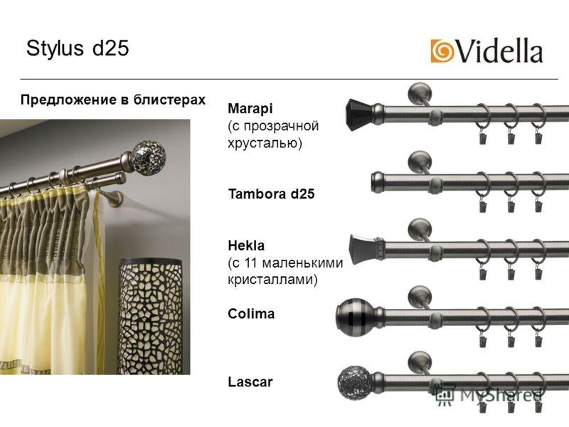 Предложение в блистерах Stylus d25 Marapi (с прозрачной хрусталью) Tambora d25 Hekla (с 11 маленькими кристаллами) Colima Lascar