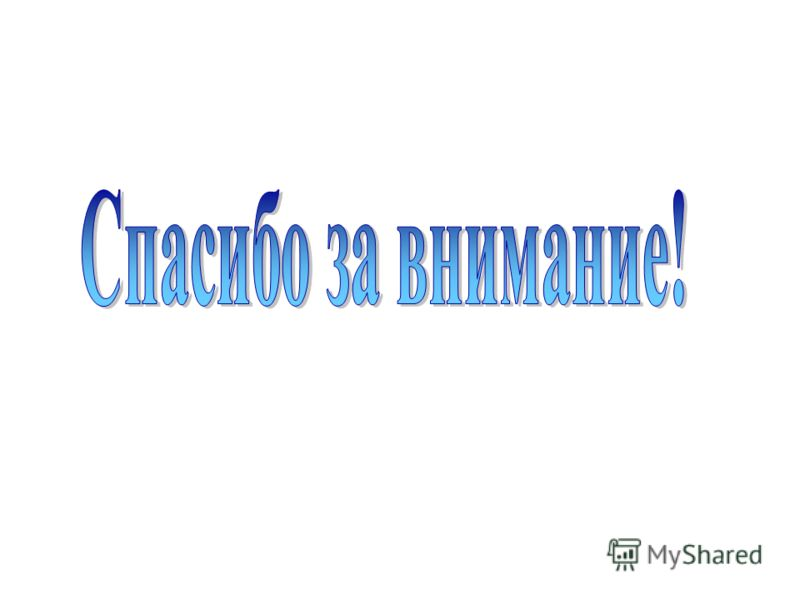 Московская международная высшая школа бизнеса «МИРБИС»