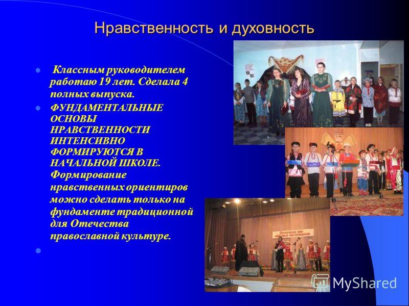 Областной краеведческий конкурс