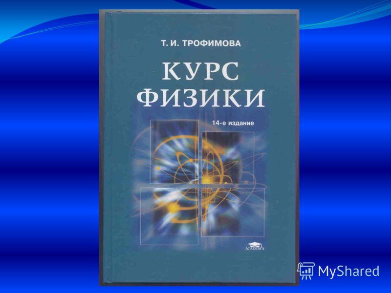download Linguistic