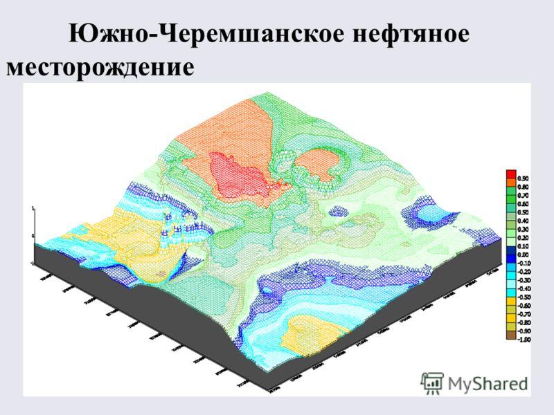 ИГС «ИнформГео» в настоящее время является коммерческим продуктом, разрабатываемым OOO ИнформГеоСервис. Обеспечивает интерактивную интерпретационную обработку сейсмического материала, а также комплексную его интерпретацию с другими геофизическими мет