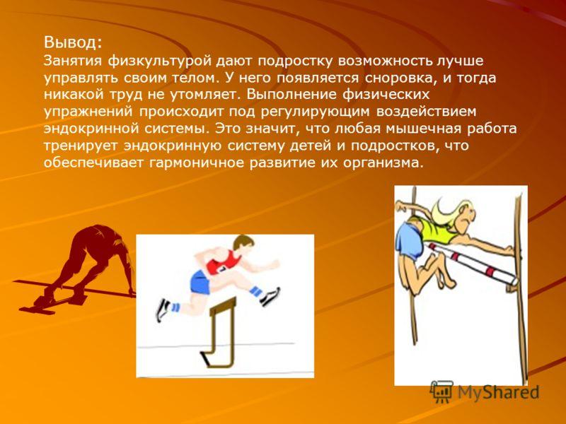 контрольные упражнения контрольные упражнения543 1…бег 100метров 15.816,517,00 2…Бег мин.с 2000м3000м Без учета време ни без учета време ни Прыжок в длину (см)или высоту(см) 380110340105310100 Метание гранаты(500м) 231812 Поднимание туловища из полож