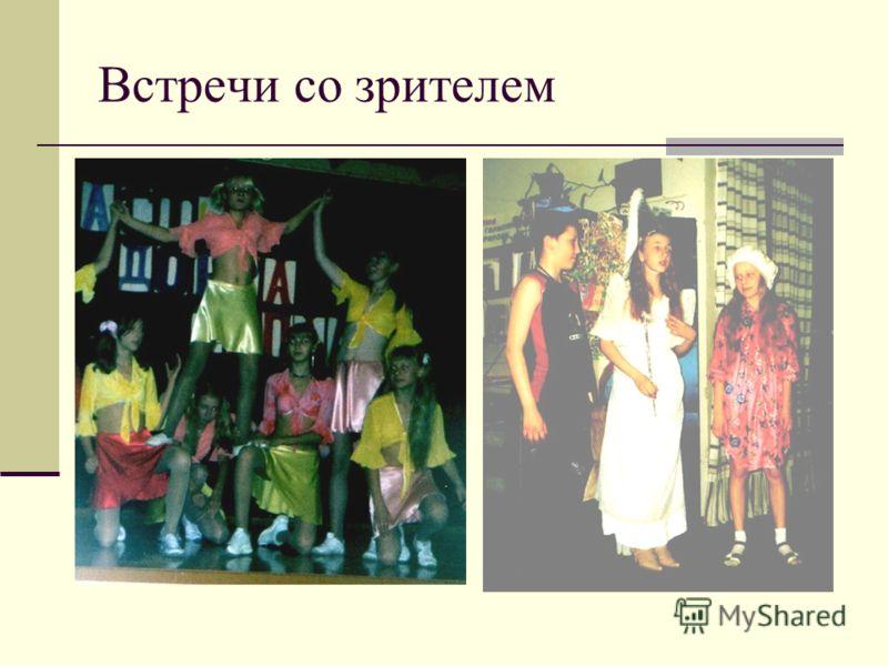 Конкурсы для детских театральных коллективов