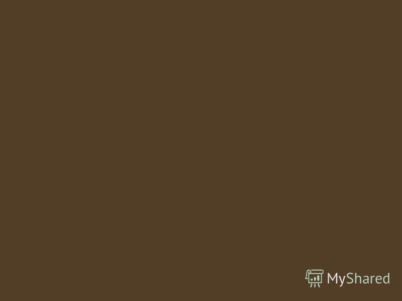 Координаты для общения Спиридонова Татьяна Алексеевна Дом.телефон: 8-484-2-52-26-31 Электронная почта: yakovleva_tat@mail.ru