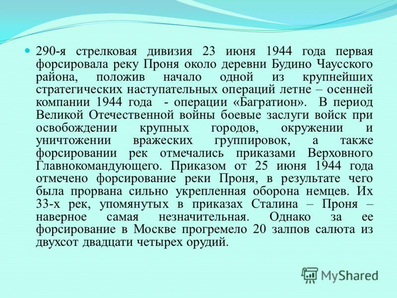 Особой разновидностью трудовых лагерей на передовой были рабочие команды и рабочие колонны от 25 до 800 человек в возрасте от 14 до 60 лет. Начальниками лагерей были командиры немецких воинских частей. По нормам выработки за день работник должен был
