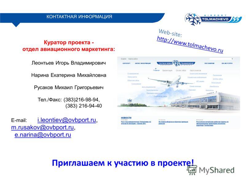 Правила бронирования и продажи Клуб Агентов Уральские