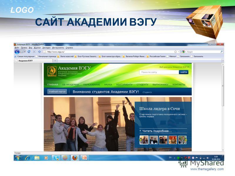LOGO САЙТ АКАДЕМИИ ВЭГУ www.themegallery.com