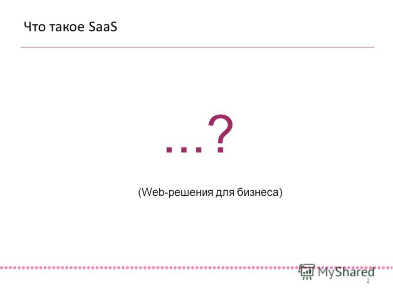 Bio 1 МГУ1990-1996 Universiteit van Amsterdam1996-2000 ePresence, MaXware (NL)2000-2002 Открытые Технологии2002-2007 Droege2007-2009 Тилби2009-н.в. Блог «SaaS в России»2007-н.в.