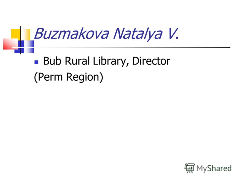 Buzmakova Natalya V. Bub Rural Library, Director (Perm Region)