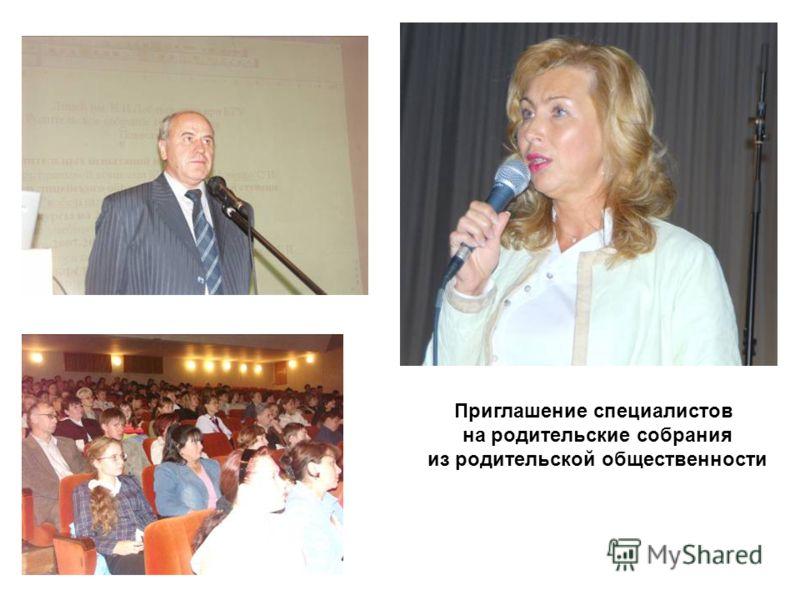 Проект «Семья и школа»