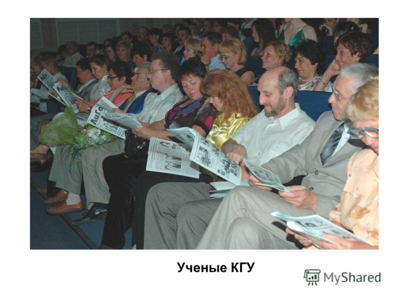 Газету читают лицеисты