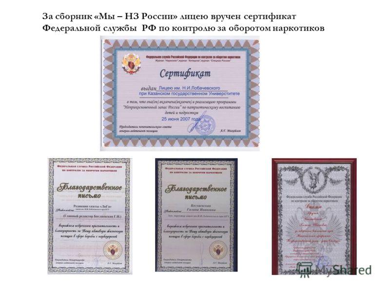 Награды «ЛиГи» республиканского значения
