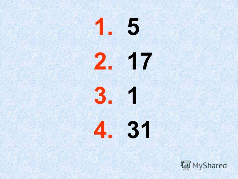 1. Грамм 2. Килограмм 3. Пуд 4. Центнер
