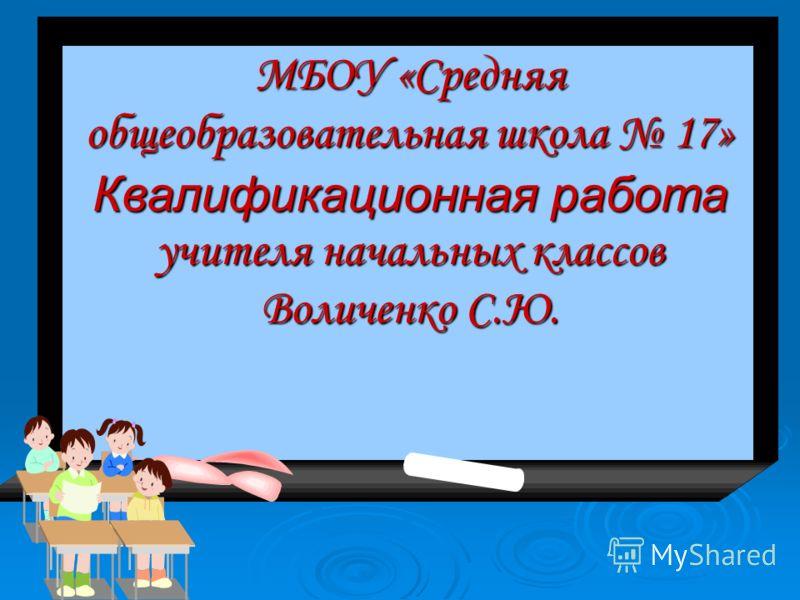 развитие познавательной активности у дошкольников через игру