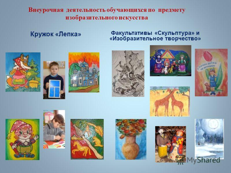 средства изобразительного искусства: