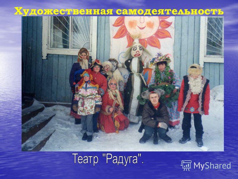 О.П. ФАКУЛЬТА- ТИВЫ КУРСЫ ПО ВЫБОРУ НРК