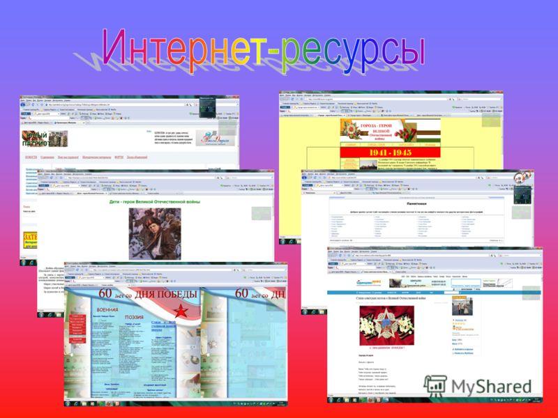 Русские праздники и традиции для детей