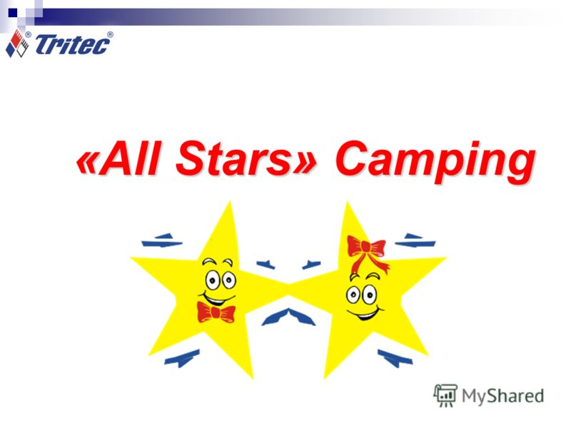 «All Stars» Camping