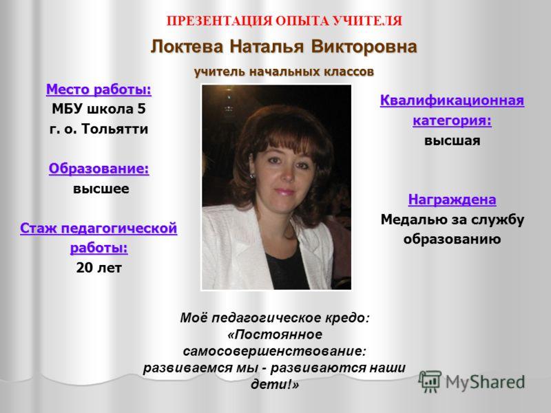 Гдз по русскому 5 Класс Дорофеев Петерсон