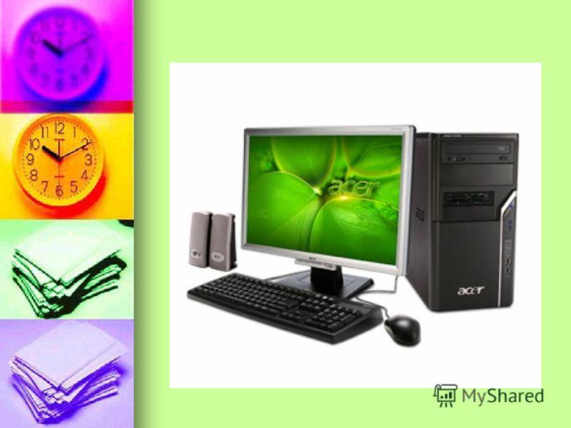 Информационные компьютерные технологии-ИКТ. Аппаратные средства.