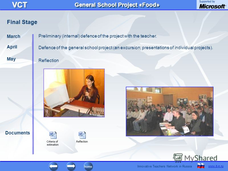 Documents March April May Preliminary (internal) defence of the project with the teacher. Defence of the general school project (an excursion; presentations of individual projects). Reflection Final Stage General School Project «Food» VCTVCT Innovati