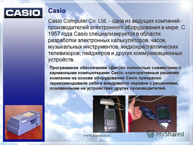www.digsee.com14 Casio Casio Computer Co. Ltd. - одна из ведущих компаний- производителей электронного оборудования в мире. С 1957 года Casio специализируется в области разработки электронных калькуляторов, часов, музыкальных инструментов, жидкокрист