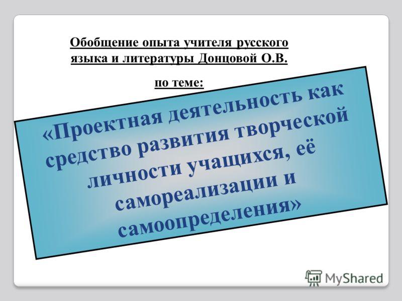 Деятельность учителя деятельность учащихся