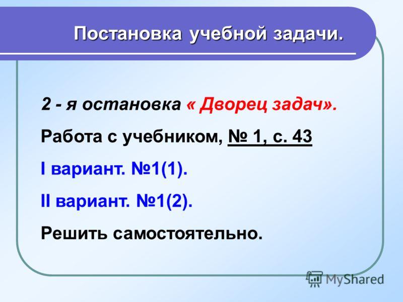 Продолжение арифметического диктанта. 5. Во сколько раз 16 больше 4? 16х4 16+4 16:4 16-4 Ответ: 16:4=4 6. На сколько 16 больше 4? 16х4 16+4 16:4 16-4 Ответ: 16-4=12