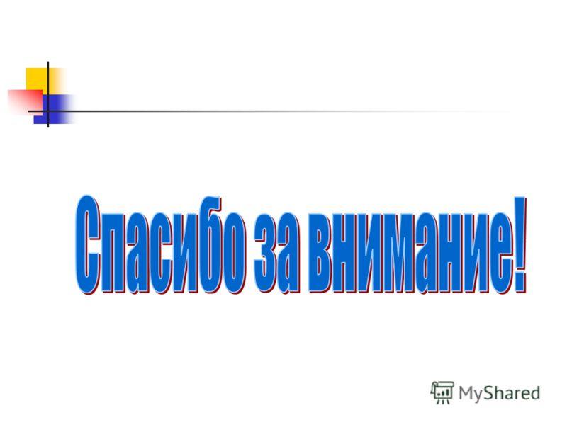 100 - летие Дмитрия Орая