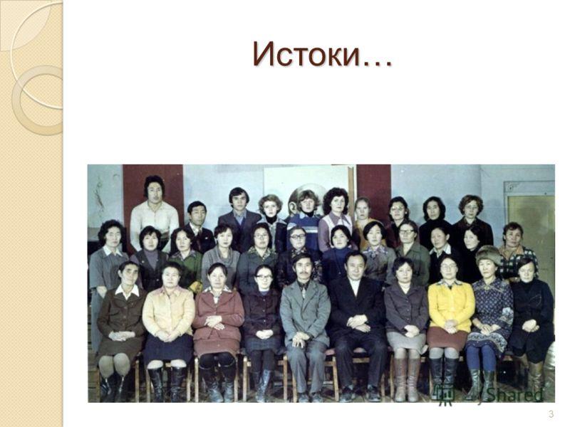Школа расположена в центральной части села Кызыл - Мажалык, что обеспечивает потенциальные возможности тесного взаимодействия с культурными и спортивными центрами населенного пункта, удовлетворению интеллектуальных, эстетических, спортивных потребнос