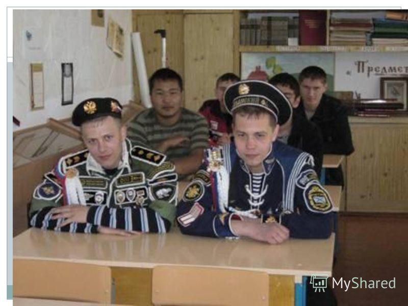 Традиции школы:
