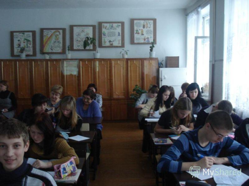 урок презентация знакомства с классом