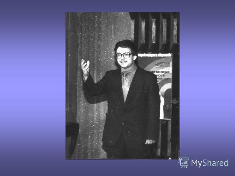 Каковы достижения учителей и учеников? Андрей Анатольевич в 1988 году стал призером IV областного конкурса чтецов «Рабочая мелодия Кузбасса» IV – период школьной истории