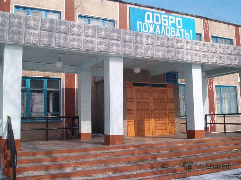 Когда начался IV период? Начало современной Красулинской школе было положено в 70-ых гг. ХХ века. В 1975 году была построена новая школа – десятилетка. IV – период школьной истории
