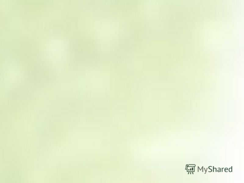 КРИТЕРИИ ЭФФЕКТИВНОСТИ ДЕЯТЕЛЬНОСТИ Р М О: 1. Сформированность системы информационного и нормативно- правового обеспечения РМО. 2. Эффективность научно-методического обеспечения. 3. Состояние кадрового потенциала. 4. Уровень социально-психологической
