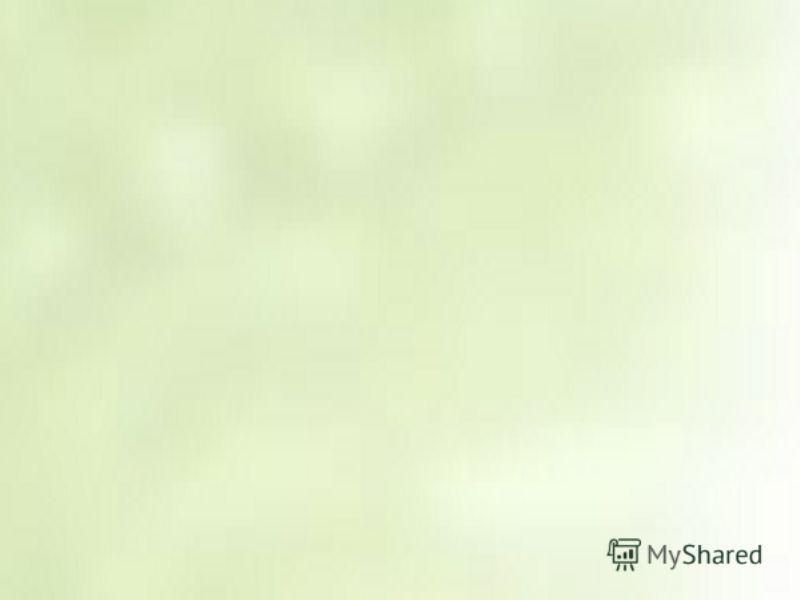 ПРЕДПОЛАГАЕМЫЕ РЕЗУЛЬТАТЫ и ПРОДУКТЫ: Определение компетентностного подхода в качестве ведущей методи- ческой темы Повышение эффективности научно-методической и опытно-эксперимента- льной работы Проектирование модели выпускника УДО с указанием ком- п