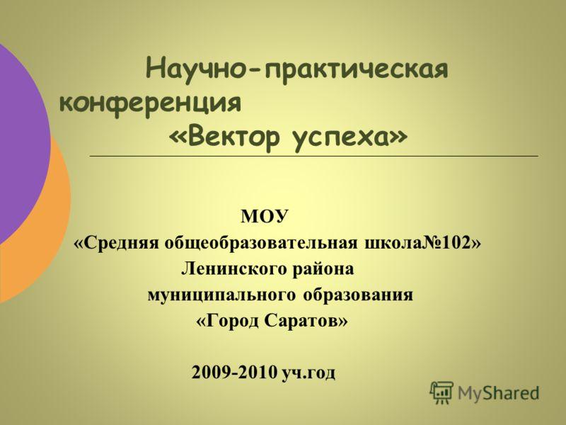 проститутки ленинского района город саратов