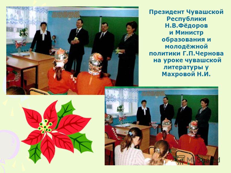 Махрова Н.И. знакомит учеников с заповедями И.И.Яковлева.