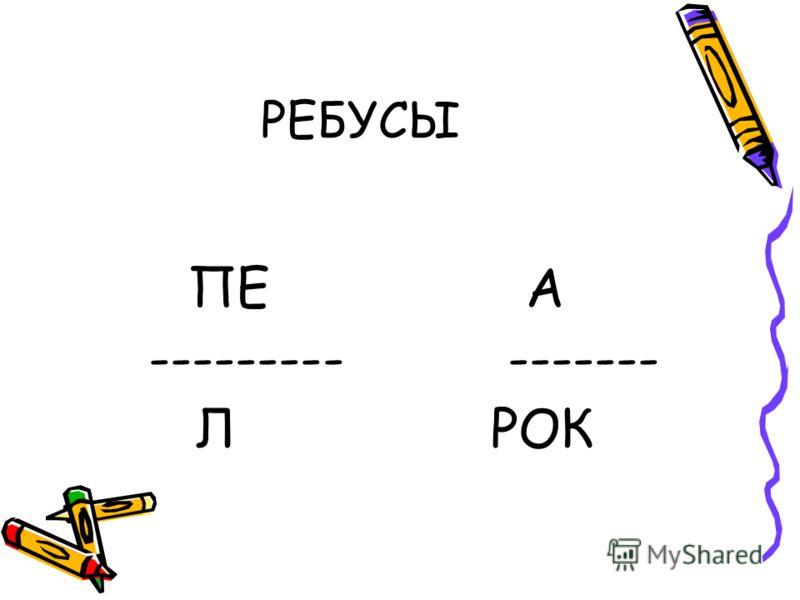 П ОВАР ВАРИТ СУП.