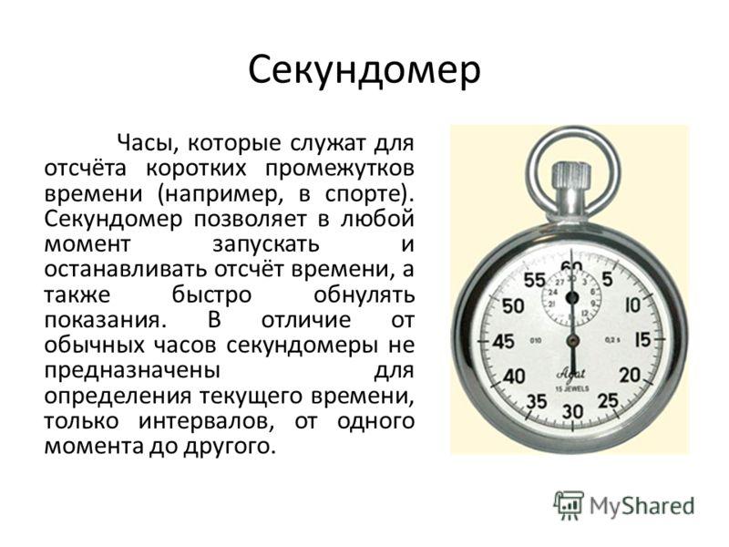 Как сделать отсчет времени в c